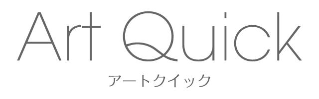 ArtQuickロゴ
